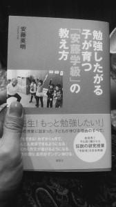 2014-05-17_19.54.29