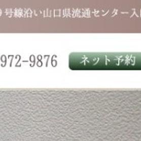 2014y06m20d_171012296-300x181のコピー